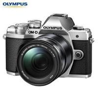 OLYMPUS 奧林巴斯 E-M10 MarkIII 微單相機(14-150mm)