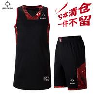 準者定制籃球服男DIY印字印號籃球服套裝男 速干比賽籃球隊服清倉