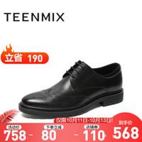 Teenmix/天美意2019秋季季新款商場同款雕花牛皮男士正裝皮鞋透氣男鞋