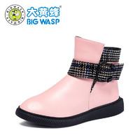 大黃蜂/BIG WASP童鞋 女童靴子2018秋冬季新款兒童中筒靴女孩休閑皮靴黑色