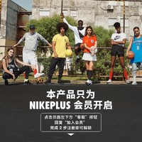 Nike 耐克官方 NIKE?PEGASUS TURBO SHIELD WP 男子跑步鞋 BQ1896