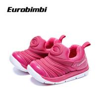 EB歐洲寶貝冬季加絨毛毛蟲童鞋運動鞋中小童男女童鞋 玫紅色 22內長約145mm