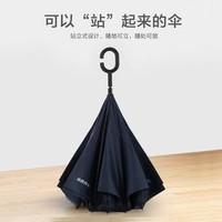 途虎定制 反向傘創意司機傘免持式雨傘 加大雙層傘面 藏青色