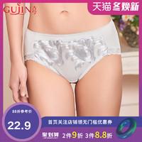 古今夏季中腰花邊包臀三角褲舒適透氣蕾絲性感內褲女 1I2191