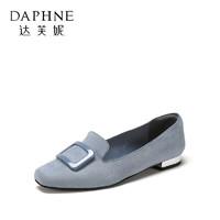 Daphne 達芙妮 旗下 杜拉拉淺口低跟單鞋女復古方頭鞋女