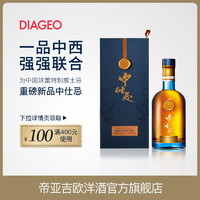 帝亞吉歐聯合洋河 中仕忌調配威士忌500ml
