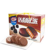 达利园 巧克力派 礼盒装 1000g