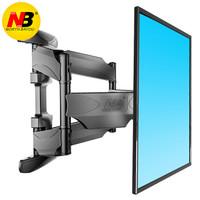 NORTH BAYOU NB757-L400 旋转电视支架(32-70英寸)