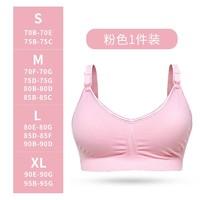 子初孕婦哺乳內衣 懷孕期聚攏防下垂胸罩 產后喂奶專用哺乳文胸