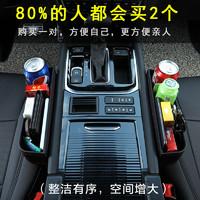 汽車用品收納盒座椅縫隙儲物盒車載座椅夾縫收納多功能車內置物箱