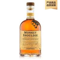 猴子肩膀(Monkey Shoulder)三只猴子 金猴威士忌 金猴純麥威士忌700ml
