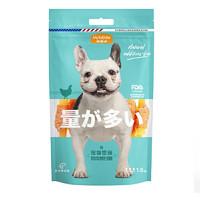 麥富迪狗狗零食雞肉干卷甘薯1.5kg量超大狗零食
