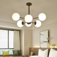 HD 北歐吊燈 客廳臥室餐廳創意魔豆分子燈 北歐燈具燈飾 6燈頭(含光源)