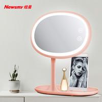 紐曼(Newsmy)臺燈化妝鏡臺式帶燈可儲物LED美妝鏡小夜燈禮品禮物創意定制節日裝飾生日禮物送女友LS-8918粉色