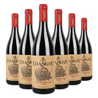 張裕(CHANGYU)紅酒 精制橡木桶干紅葡萄酒750ml*6瓶整箱裝