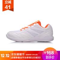 LI-NING/李寧 AYTN044 女子羽毛球鞋