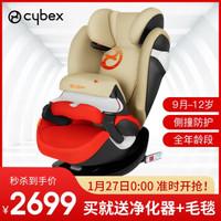 cybex 德國寶寶汽車兒童安全座椅Pallas M-fix isofix接口 秋葉金(京東倉)