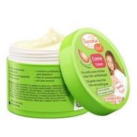 達羅咪 德國進口兒童面霜補水保濕寶寶潤膚霜女童防皺潤膚乳護膚霜正品 *3件