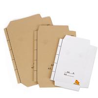 迪斯熊 牛皮紙書皮(16k*20張+25k*10張)30張