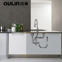 OULIN 歐琳 水槽下水器 排水管套裝