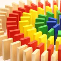 Larkpad 樂客派 多米諾骨牌 兒童積木玩具250片 *2件
