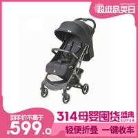 gb 好孩子 D619 嬰兒推車