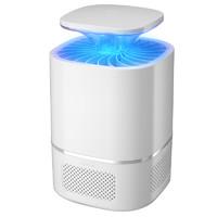 揚子(家居) 家用滅蚊燈 2色可選 自帶USB線 1.2m