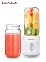 NiNTAUS/金正  S21充電式便攜迷你榨汁機家用果汁機全自動學生杯