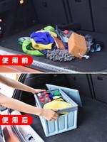 汽車后備箱收納箱儲物箱車內收納盒車載置物用品整理箱車用折疊式