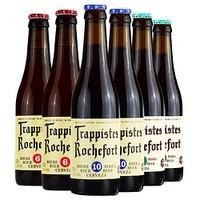 Trappistes Rochefort 羅斯福 6號/8號/10號 精釀啤酒組合 共6瓶