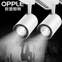 歐普led軌道射燈明裝天花燈牛眼燈嵌入式服裝店光燈走廊過道燈