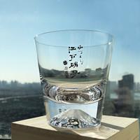 富士山水晶玻璃杯 250ml