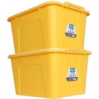CHAHUA 茶花 收納箱塑料 58L 2個裝