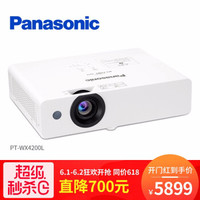 Panasonic 松下 PT-WX4200L 商務投影機 4300流明 標清XGA