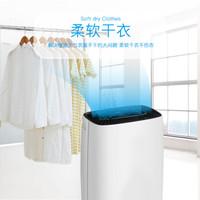 JHS D015 除濕機 家用 抽濕機 大面積除濕器 抽濕器干燥機 凈化干衣 智能wifi