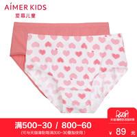 愛慕兒童愛心小褲兩件包中腰三角內褲兩件包AK123Y81