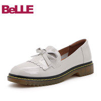 BeLLE 百麗 BQ521AM9 女士樂福鞋