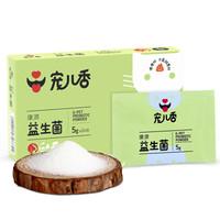 寵兒香 康源益生菌 貓狗通用 24袋 *2件