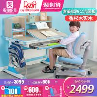 樂仙樂居兒童學習桌實木抑菌書桌小學生寫字桌椅組合套裝升降課桌