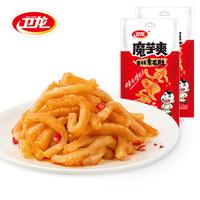 衛龍 休閑零食 方便食品  辣條 代餐 魔芋爽 香辣素毛肚78g*2袋