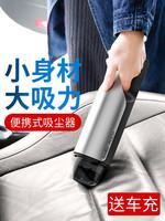 車載吸塵器車用大功率強力家用兩用汽車內迷你小型無線充電式專用