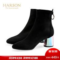 哈森秋冬瘦瘦靴彈力針織女靴 圓頭拉鏈粗跟短靴女HA82415