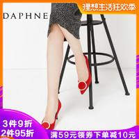 Daphne 達芙妮 春款上新水鉆圓環尖頭絨面時尚舒適細跟單鞋高跟鞋 *2件