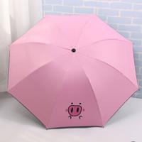 FaSoLa  折疊晴雨傘  三折款