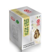 中茶 中糧集團 普洱茶 生茶 2014年 銀芽小沱茶 盒裝 200克/盒