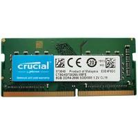 crucial 英睿達 8GB DDR4 2666 筆記本內存條