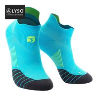 LYSO男女款春夏戶外運動透氣減震包裹跑步襪公路襪HS1701/HS1702