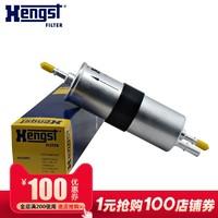 漢格斯特汽油濾芯汽油格H420WK適配寶馬1系,3系,5系,X1,X3,7系