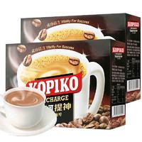 買1送1 印尼進口KOPIKO可比可提神火山咖啡熬夜可比克速溶咖啡