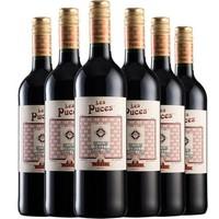 卡思黛樂 法國原瓶進口紅酒6瓶整箱裝